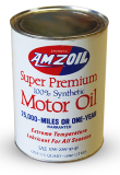 1972 AMZOIL can